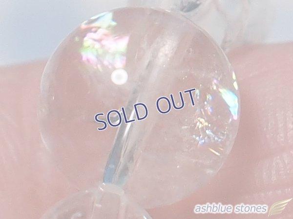 画像3: 【再販】浄化用ブレスレット ブラジル産レインボー水晶