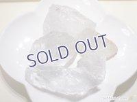 マダガスカル産 カチワリ水晶ラフ【92】275g 5個 (170205)
