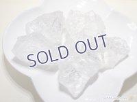 マダガスカル産 カチワリ水晶ラフ【93】247g 5個 (170205)