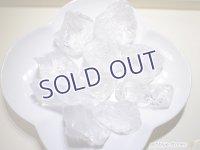 マダガスカル産 カチワリ水晶ラフ【123】256g 10個 (170414)