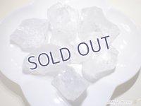マダガスカル産 カチワリ水晶ラフ【114】250g 7個 (170414)