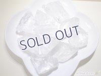 マダガスカル産 カチワリ水晶ラフ【120】267.5g 10個 (170414)