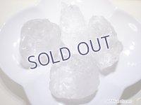 マダガスカル産 カチワリ水晶ラフ【100】250g 4個 (170414)
