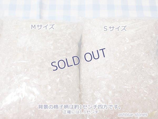画像2: 水晶枕用 研磨状態【優】水晶さざれ【M】サイズ 1kg