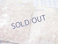水晶枕用 研磨状態【優】水晶さざれ【L】サイズ 1kg