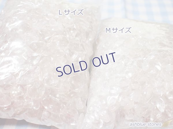 画像1: 水晶枕用 研磨状態【優】水晶さざれ【L】サイズ 1kg