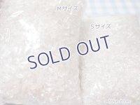 水晶枕用 研磨状態【優】水晶さざれ【M】サイズ 1kg