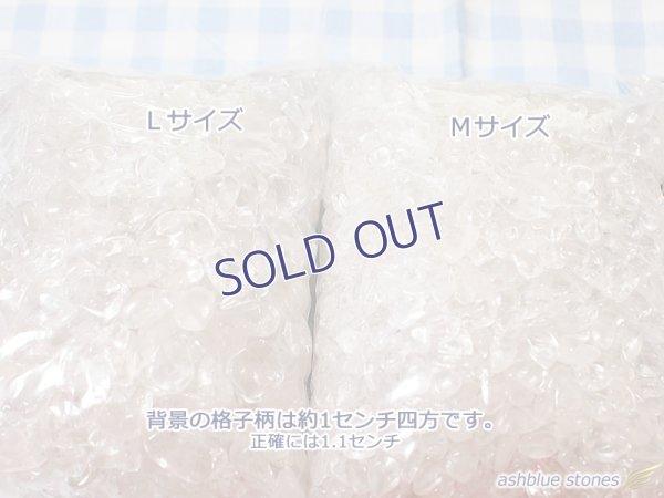 画像2: 水晶枕用 研磨状態【優】水晶さざれ【L】サイズ 1kg