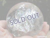【約71mm】レインボー水晶 スフィア 498.6g【94】