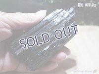 ブラジル産ブラックトルマリン【2】199.5g