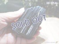 ブラジル産ブラックトルマリン【4】267.1g