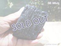 ブラジル産ブラックトルマリン【5】259.4g