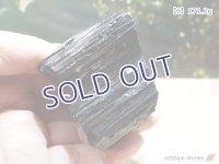 ブラジル産ブラックトルマリン【6】171.2g