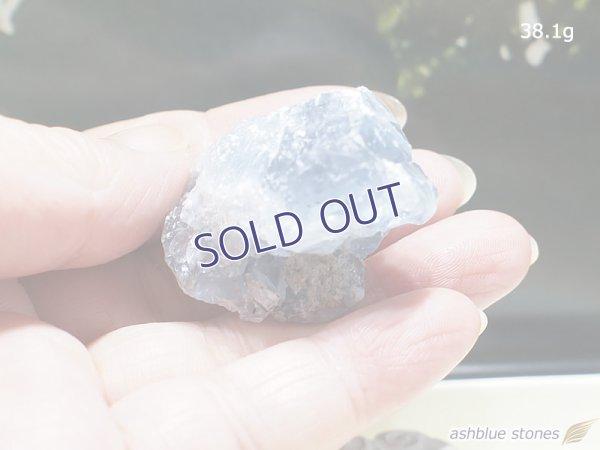 画像3: マダガスカル産セレスタイト原石【13】38.1g