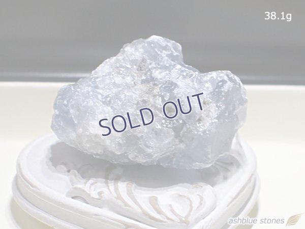 画像2: マダガスカル産セレスタイト原石【13】38.1g