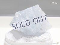 マダガスカル産セレスタイト原石【18】34.8g