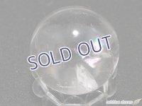 【約24mm】レインボー水晶 スフィア 20g【136】冬のレインボー水晶セール