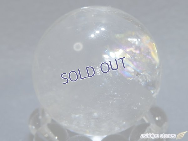 画像2: 【約23mm】レインボー水晶 スフィア 16.7g【152】冬のレインボー水晶セール