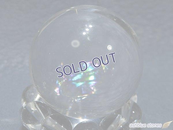 画像1: 【約23mm】レインボー水晶 スフィア 16.8g【151】冬のレインボー水晶セール