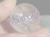 【約28.5mm】レインボー水晶 スフィア 32.2g【114】冬のレインボー水晶セール