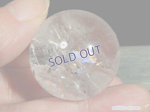画像1: 【約28.5mm】レインボー水晶 スフィア 32.2g【114】冬のレインボー水晶セール