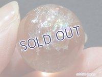 【約23mm】レインボー水晶 スフィア 17.5g【144】冬のレインボー水晶セールA
