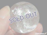 【約31.5mm】レインボー水晶 スフィア 43.2g【112】冬のレインボー水晶セール