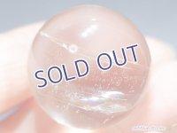 【約23mm】レインボー水晶 スフィア 17.5g【147】冬のレインボー水晶セール