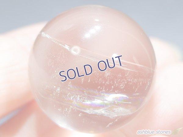 画像1: 【約23mm】レインボー水晶 スフィア 17.5g【147】冬のレインボー水晶セール