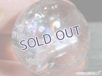 【約26.5mm】レインボー水晶 スフィア 26.2g【124】冬のレインボー水晶セールA