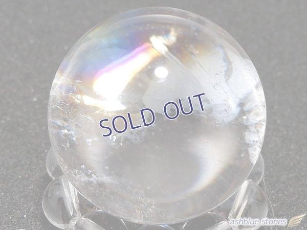 画像1: 【約24mm】レインボー水晶 スフィア 18.9g【140】冬のレインボー水晶セールA