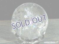 【約28mm】レインボー水晶 スフィア 30.1g【117】冬のレインボー水晶セール