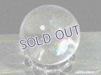 【約26.5mm】レインボー水晶 スフィア 26.4g【122】冬のレインボー水晶セール