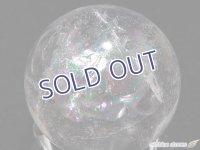 【約26.5mm】レインボー水晶 スフィア 26g【125】冬のレインボー水晶セール