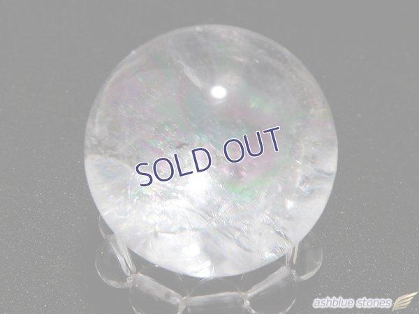 画像2: 【約26.5mm】レインボー水晶 スフィア 26g【125】冬のレインボー水晶セール
