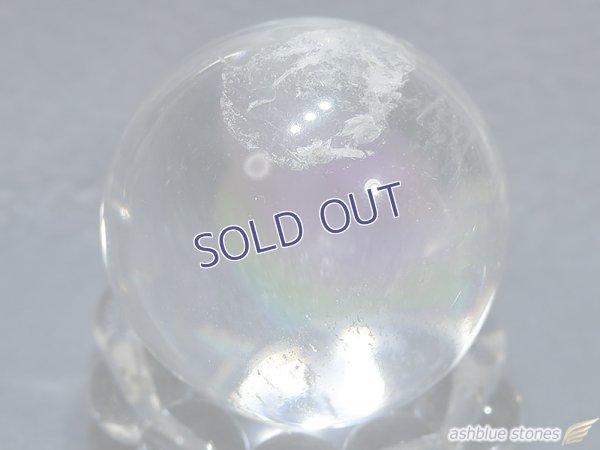 画像4: 【約23mm】レインボー水晶 スフィア 17.5g【145】冬のレインボー水晶セール