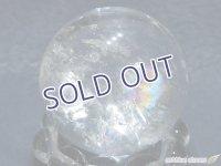 【約23mm】レインボー水晶 スフィア 17.8g【142】冬のレインボー水晶セール