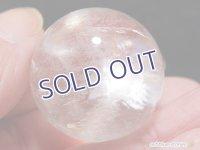 【約25mm】レインボー水晶 スフィア 22.2g【132】冬のレインボー水晶セール
