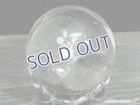 【約27.5mm】レインボー水晶 スフィア 29.2g【121】冬のレインボー水晶セール