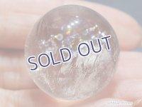 【約23mm】レインボー水晶 スフィア 17.6g【143】冬のレインボー水晶セール