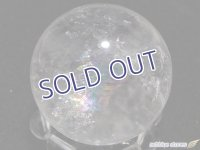 【約26mm】レインボー水晶 スフィア 24.7g【128】冬のレインボー水晶セール