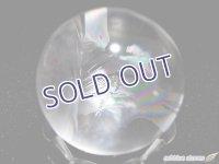 【約26mm】レインボー水晶 スフィア 25.6g【126】冬のレインボー水晶セールA