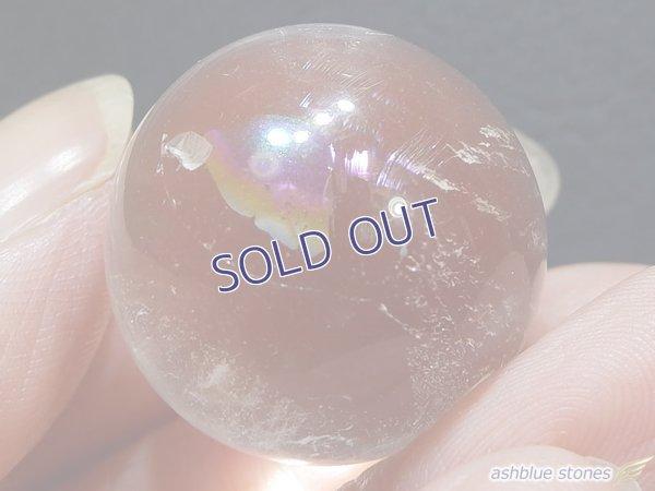 画像1: 【約23mm】レインボー水晶 スフィア 17.5g【145】冬のレインボー水晶セール