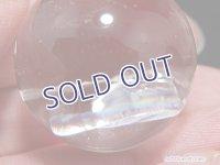 【約24.5mm】レインボー水晶 スフィア 21.1g【134】冬のレインボー水晶セール