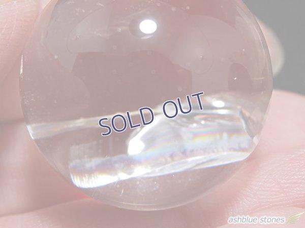 画像1: 【約24.5mm】レインボー水晶 スフィア 21.1g【134】冬のレインボー水晶セール