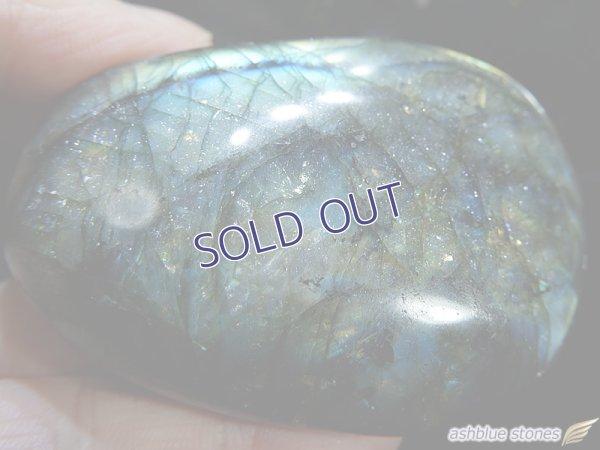 画像3: ラブラドライト磨き石【24】138.5g