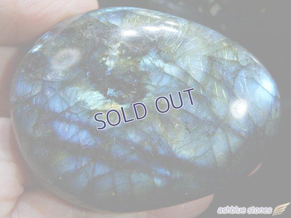 画像1: ラブラドライト磨き石【24】138.5g