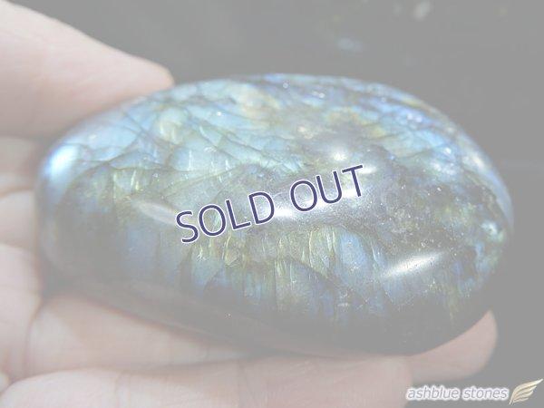 画像4: ラブラドライト磨き石【24】138.5g