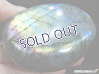 ラブラドライト磨き石【22】154.6g