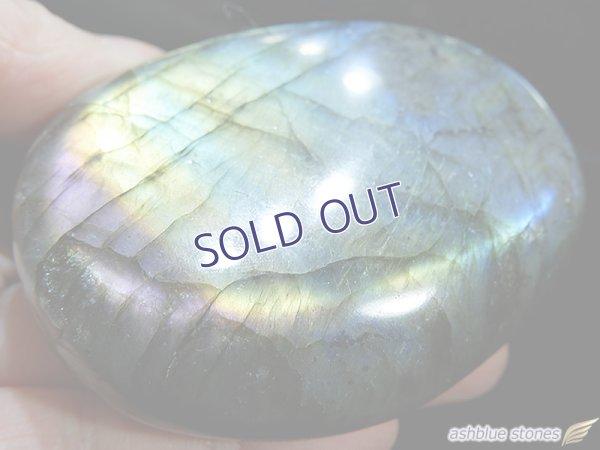 画像1: ラブラドライト磨き石【22】154.6g